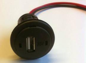USB Einbausteckdose 12V Philippi